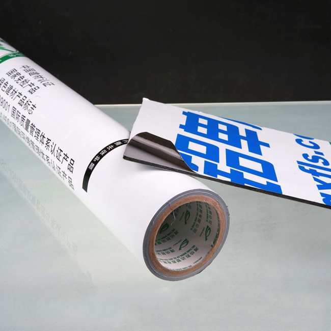 Hualibao Customized Printed Protective Film Three Color Printing Protection Film Brand Image Advertising